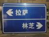 西藏拉萨交通标牌制作新博国际平台首页景区指示牌加工厂