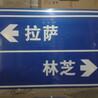 金昌交通标志牌金昌厂区指示牌制作