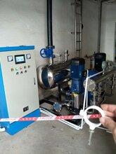 河南開封無負壓系統二次供水設備