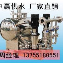 江蘇連云港恒壓系統供水/無負壓系統供水