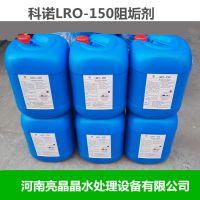 正规树脂厂家供应南开牌树脂0017锅炉软化水树脂732阳树脂厂家总代理价格便宜