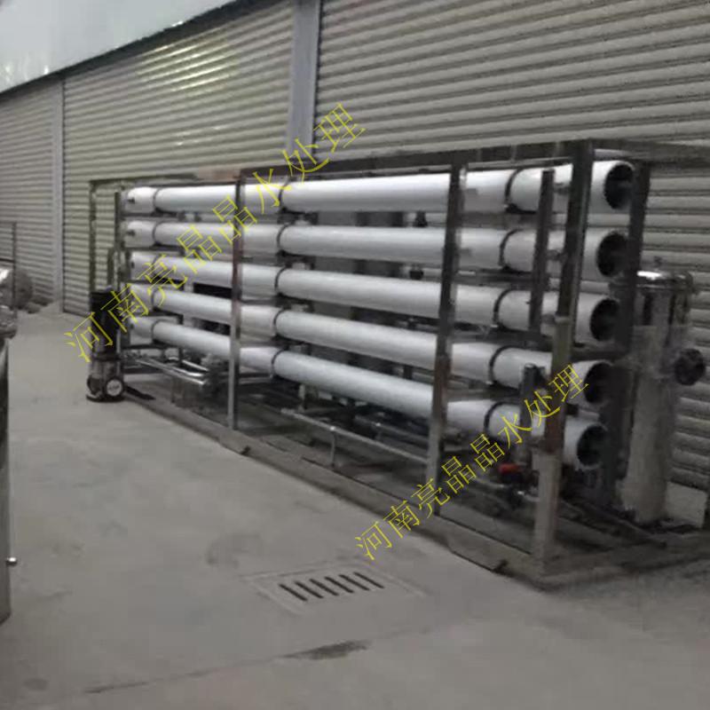 直销水厂工业反渗透设备RO膜滤料更换工业纯净水设备
