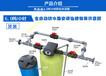 6噸鍋爐專用軟化水設備鍋爐給水設備供應商批發價出售