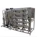 新乡工业水处理设备新乡纯净水设备每小时4吨纯净水处理设备哪家专业