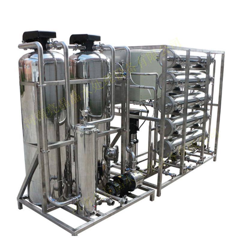 平顶山1吨不锈钢RO反渗透一体机水处理全套设备纯化水高纯水直饮水处理