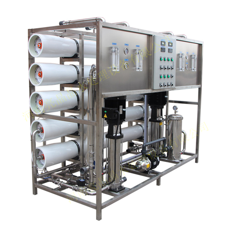 漯河纯净水设备每小时4吨纯净水处理设备生产厂家