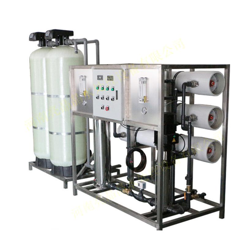 安阳校园RO反渗透直饮水设备安阳专业做水处理设备一站式服务商