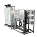 南阳工业水处理设备RO反渗透0.5吨商用净水机器南阳纯净水设备