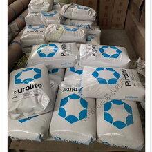 灵宝C100E漂莱特阳离子交换树脂灵宝市工业级软化树脂图片