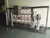 新鄉生產洗潔精反滲透純凈水設備開封1噸純凈水設備洛陽
