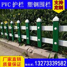 全国隔离护栏PVC护栏道路护栏的规格和价格图片