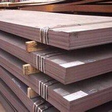 Q345R钢板厂家