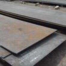 Q345R钢板厂家产品