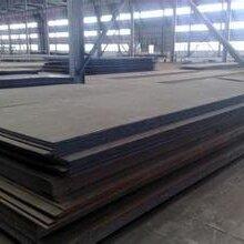 Q345R钢板厂家-价格