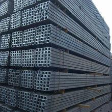 Q345R槽钢