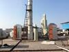 定制工厂塑料抽粒废气处理设备塑料造粒废气处理油烟净化器