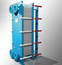 供甘肃天水板式换热器和兰州换热设备供应商