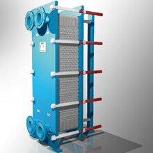 供甘肃板式换热设备和兰州板式换热器厂