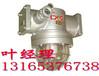 DGS70/127B(A)礦用隔爆型金鹵照明燈-新品上市