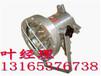 DGS70/127B(Z)矿用隔爆型投光灯-为您照亮前进的路