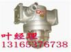DGS70/127N(B)煤礦用隔爆型高壓鈉燈-探索未知