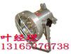 DGC35/24B(A)矿用隔爆型投光照明灯_照亮前方