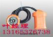 KL3LM(B)型鋰電礦燈-新品上市