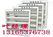 ZNKC-120/104/96/60型系列礦燈智能充電架