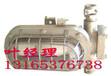 DGC35/127B(B)礦用隔爆型金鹵支架燈-質優價廉年終促銷