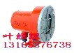 DGY9/24L礦用隔爆型機車燈-中國制造