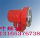 DGY18/36L(A)礦用隔爆型LED機車燈