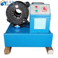 巨龙机械全自动缩管机不锈钢缩管机多功能缩管机图片
