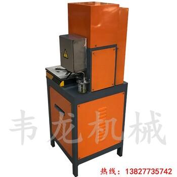 液压钢板切角机不锈钢板剪角机90度钢板冲角机