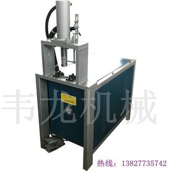 方管圆管冲断小型液压冲弧机不锈钢防盗网冲孔机