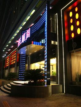 旺顺阁设计案例欣赏—国内中餐厅装修