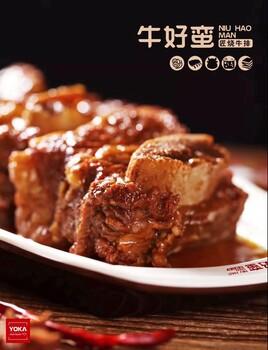 苏州美食摄影苏州菜单餐牌制作