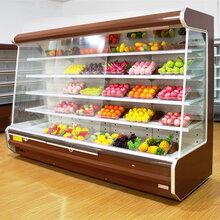 鄭州定做安裝水果保鮮柜的廠家水果店冷柜展示柜