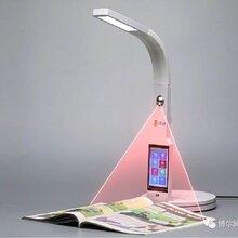 绘本识读台灯方案商学习机台灯方案商智能学习机台灯方案商图片