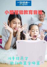 AI智慧教育解决方案商智慧教育方案商AI智能教育方案商图片