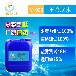 铭锋十年专注M-950金属处理剂五金底水