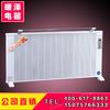 暖泽碳纤维取暖器气石墨烯电暖器节能静音无辐射暖阁尔力特