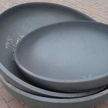 大口径封头椭圆封头碳钢管帽加工厂-沧州商泰管道有限公司图片