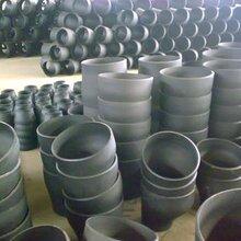 阳江压力容器高压封头不锈钢封头专业生产厂家图片