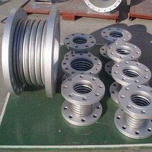 316不锈钢补偿器型号生产厂家图①片