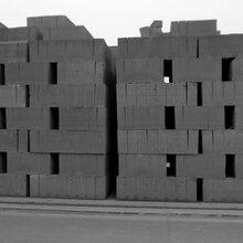 液压水泥砌块设备免蒸加气块设备全套混凝土砌块设备图片