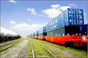 吉尔吉斯坦铁路站编查询,6位数字图片