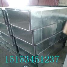 双面彩钢板酚醛复合风管耐腐防酸碱