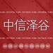 天津开发区代理记账公司,收费标准