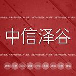 天津会计代理报税公司,代理记账报税,专业