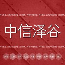 天津公司设立代办,河北营业执照怎么办,无忧